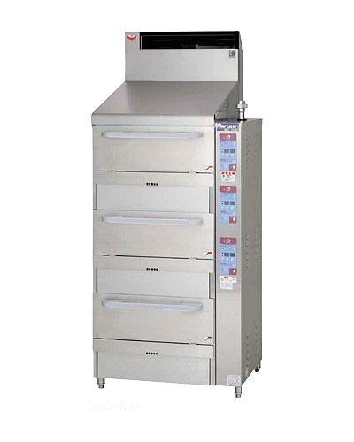 Maruzen Multi-Deck Automatic Rice Cooker (Cool Series)