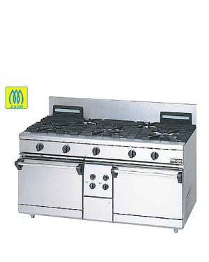 Maruzen New Power Cook Series Gas Range